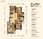 中海和平之门3室2厅1卫98平方米户型图