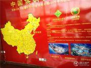 中国供销东北商贸城外景图
