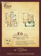 福康瑞琪曼国际社区3室2厅3卫141平方米户型图