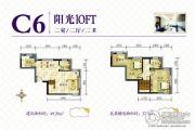 中凯梦之城2室2厅2卫49平方米户型图