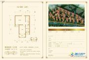 金屋秦皇半岛1室1厅1卫65平方米户型图