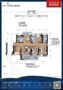 碧桂园十里银滩4室2厅2卫134平方米户型图