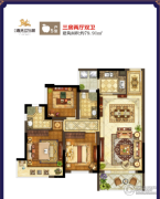 鸿通・春天江与城3室2厅2卫79平方米户型图