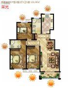 中国铁建原香漫谷3室2厅1卫131平方米户型图