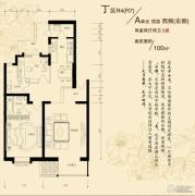 大宁山庄2室2厅2卫100平方米户型图