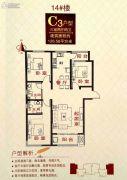 瀚业・紫御澜湾3室2厅2卫126平方米户型图
