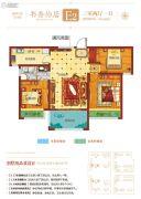 元泰・中华园2期3室2厅1卫104平方米户型图