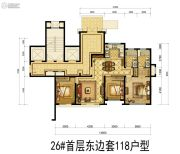 中梁翡翠滨江3室2厅2卫118平方米户型图