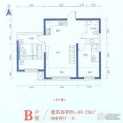 向阳丰2室2厅1卫69平方米户型图