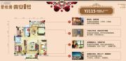 碧桂园・贵安1号3室2厅2卫0平方米户型图