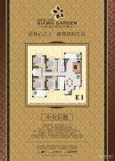 随州齐星花园4室2厅2卫137平方米户型图