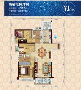 碧桂园3室2厅2卫117平方米户型图