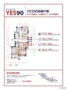 赞成乐山红叶3室2厅2卫90平方米户型图