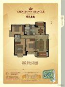 长乐大名城3室2厅2卫121平方米户型图