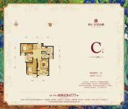 秀兰左岸小镇2室2厅1卫92平方米户型图