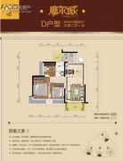 韶关摩尔城3室2厅1卫89平方米户型图