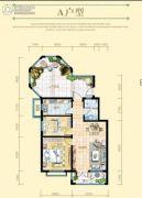 戴河庭院2室2厅1卫97--98平方米户型图