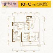 卓越浅水湾3室2厅2卫106平方米户型图