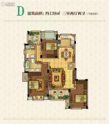 中兴御田清庭3室2厅2卫138平方米户型图