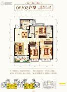 钦州恒大学府3室2厅2卫128平方米户型图