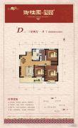 中元御桂园3室2厅1卫102平方米户型图