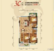 君悦珑庭3室2厅2卫123平方米户型图