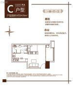 恒大都市广场1室1厅1卫54平方米户型图