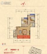 恒大香山华府2室2厅1卫82平方米户型图