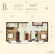 龙山广场2室2厅1卫80平方米户型图
