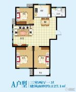 乾盛・慧泽园3室2厅1卫127平方米户型图