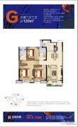 淮安金地中心3室2厅2卫120平方米户型图