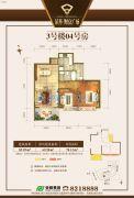 荣基财富广场2室2厅1卫85平方米户型图
