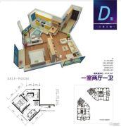 上力理想城1室2厅1卫65平方米户型图
