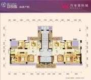 汇龙・万宝国际城126--130平方米户型图