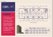 新世界广场0平方米户型图