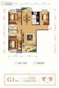 观澜国际3室2厅2卫132平方米户型图
