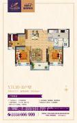 平顶山碧桂园3室2厅1卫100平方米户型图