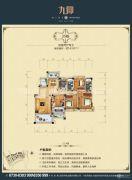 滨水新境界四期4室4厅2卫143平方米户型图