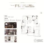 中锐星尚城3室2厅2卫115平方米户型图