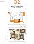 鼎弘东湖湾3室2厅2卫89平方米户型图