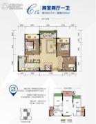西永9号2室2厅1卫66--88平方米户型图