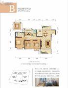 中交・中央公园4室2厅2卫136平方米户型图