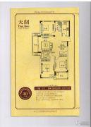 大唐国际城3室2厅2卫128平方米户型图