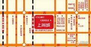 上尚城交通图