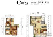海航豪庭北苑5室2厅3卫261平方米户型图