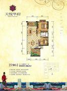 天悦华府3室2厅1卫88平方米户型图