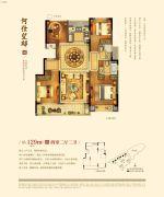 金地江山风华4室2厅2卫129平方米户型图