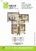 恒丰中央广场3室2厅1卫104平方米户型图