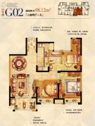 金科世界城3室2厅1卫98平方米户型图