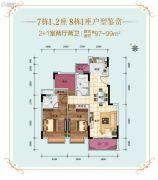 奥园观湖尚居3室2厅2卫97--99平方米户型图